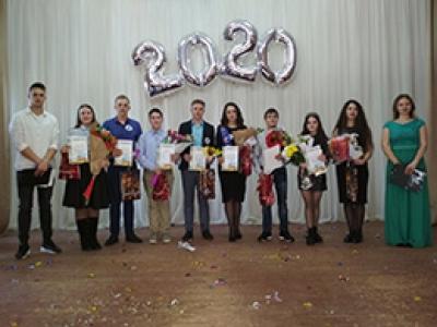 Студент року 2020