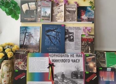 До дня Чорнобильської трагедії