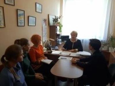 Засідання студради